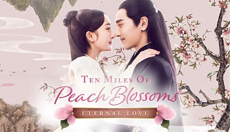 Eternal Love (TV series) Ten Miles of Peach Blossoms